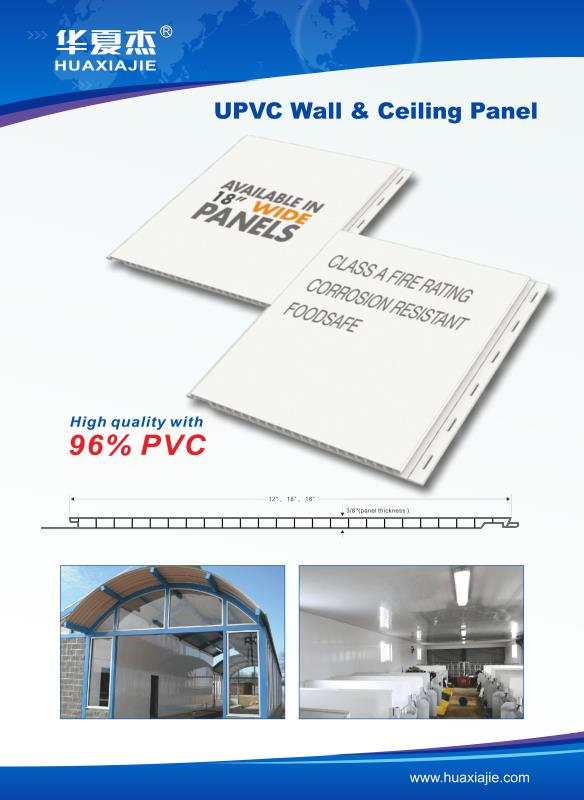 https://www.cnhuaxiajie.com/pvc-ceiling-panel/